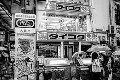 Osaka - Dotonbori (-dow-) Tags: 大阪 日本 osaka japan giappone pioggia rain ombrelli umbrella monochrome dotonbori fujifilm x70