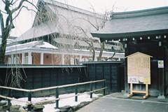 Museum (しまむー) Tags: canon af35m autoboy 38mm f28 fuji fujicolor 100 oga kakunodate 男鹿 角館