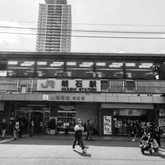 JR Akashi Station (Hideki-I) Tags: blackandwhite bw 白黒 黑白 nikon d850 2470 station railway akashi hyogo japan train freight square