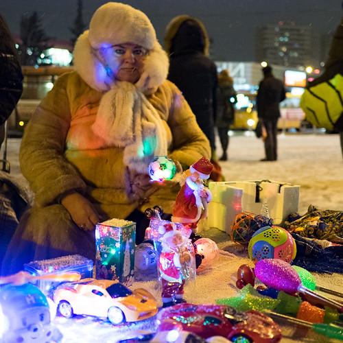 Мытищи, привокзальная площадь / Market square near railway station / Moscow