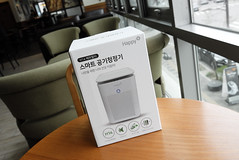 HAPPY Plus H14 Air Purifier (TheBetterDay) Tags: happy plus h14 air purifier