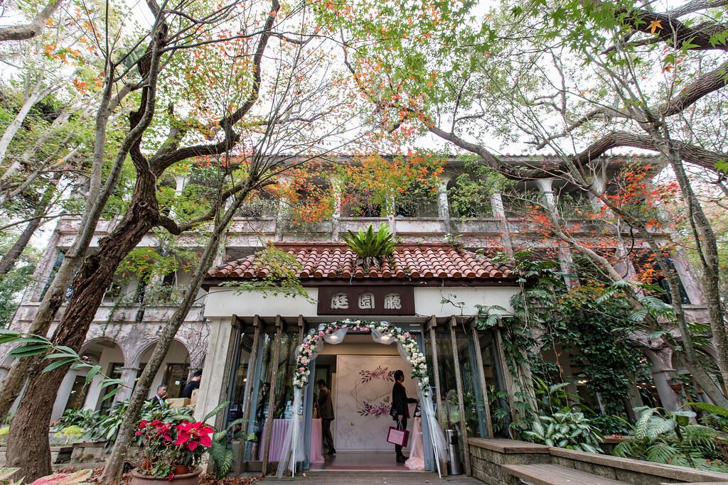 新竹何家園,何家園餐廳,婚攝卡樂,阿乾&FiFi019