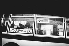 RICOH GRⅡ (leicafanboy..) Tags: ricoh grⅱ japan japanese モノクローム monochrome スナップ snap happyplanet asiafavorites
