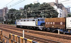 Japan Rail's Inverter Hi-Tech electric freight locomotive in container freight service at Kyoto in the mid-90s (Tangled Bank) Tags: jr japan rail japanese asia asian urban train station pasenger equipment stock kyoto 1990s 90s railway railroad