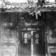 So Heng Tai (oxo oxo) Tags: superfujicasix fuji fujica mediumformat camera foldingcamera ilforddelta100 ilford delta100 expired expiredfilm film 120 6x6 blackwhite blackandwhite bw monochrome bangkok analog ishootfilm filmisnotdead filmcamera filmphotography