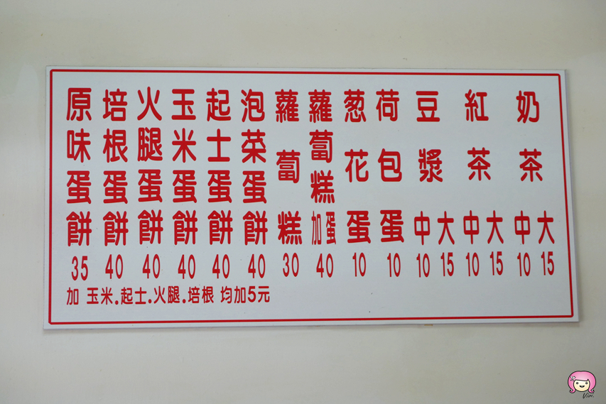 P1030538
