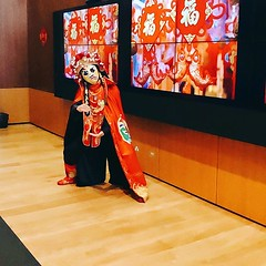 Sichuang Opera Face Change show for the Chinese New Year! #chinesenewyear2019