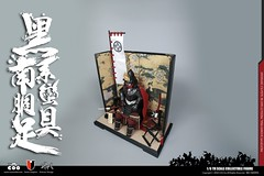 COOMODEL 20181215 CM-SE041 Black Cattail Armor of Oda Nobunaga 织田信长黑系南蠻胴具足 - 11 (Lord Dragon 龍王爺) Tags: 16scale 12inscale onesixthscale actionfigure doll hot toys coomodel samurai