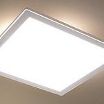 LEDシーリングライトの写真