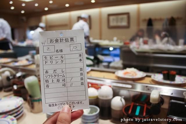 【京都車站美食】寿しのむさし迴轉壽司 均一價146円,新鮮好吃的平價迴轉壽司! @J&A的旅行