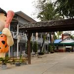 Prawdao Resort entrance (Pai, Thailand 2018) thumbnail