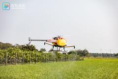 農用植保無人機(農業用無人直升機經銷/農藥代噴/施肥) (微點攝影/昇典影像) Tags: 農用植保無人機農業用無人直升機經銷農藥代噴施肥 無人機 攝影 植保機 農藥 農噴 直升機 台灣無人機 無人機應用 攝影師 微點 微點影像製作 微點攝影 航拍 稻田 綠色 噴農藥 農噴無人機 藍天 高雄攝影 農會 亞拓 亞拓直升機 米 稻米 農業 農業科基 農業科技 科技公司 農業公司 無人機拍攝 農業無人機 空拍農業機 昇典影像 葉昇典