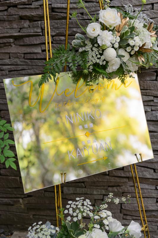 杜林紙草,泰勒瓦莊園會館,戶外流水席,NINIKO婚禮,婚攝,新祕NORA,新祕NINIKO,MSC_0032