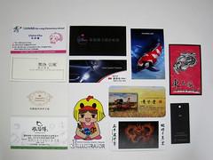 彩色印刷 名片 (超大海報) Tags: 大圖輸出 海報輸出 名片 酷卡 明信片 卡片 美編設計 造型 開刀膜 廣告 宣傳 客製化 展覽 活動