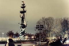 000042 (vadimovich072) Tags: nikonf90 film 35мм москва набережная ночь россия архитектура аналоговая