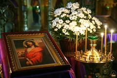 09. Чтение канона прп. Андрея Критского 13.03.2019