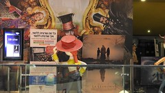 Шляпы (unicorn7unicorn) Tags: шляпа синемасити wah 365the2019edition 3652019 day73365 14mar19 israel ישראל