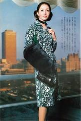 fujingaho-1971-01 (10)
