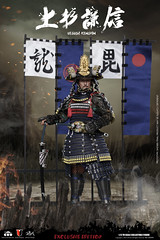 COOMODEL 20190120 CM-SE044 Uesufi Kenshin 上杉谦信 Deluxe - 06 (Lord Dragon 龍王爺) Tags: 16scale 12inscale onesixthscale actionfigure doll hot toys coomodel samurai
