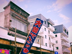 blue sky in winter (murozo) Tags: building candy festival market banner sky winter odate akita japan 建物 通り アメッコ市 大館 空 冬 幟 秋田 日本