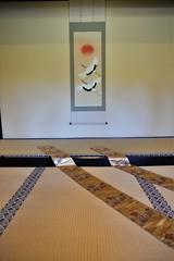 ✪京都二条城での朝食会にて (haguronogoinkyo) Tags: nikon d610 japan kyoto 二条城 京都 世界遺産 文化財 日本建築 掛け軸 畳
