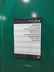 IMG_7820 (Billy Gabriel) Tags: mrt mrtstation jakarta subway train trainstation rail indonesia transportation