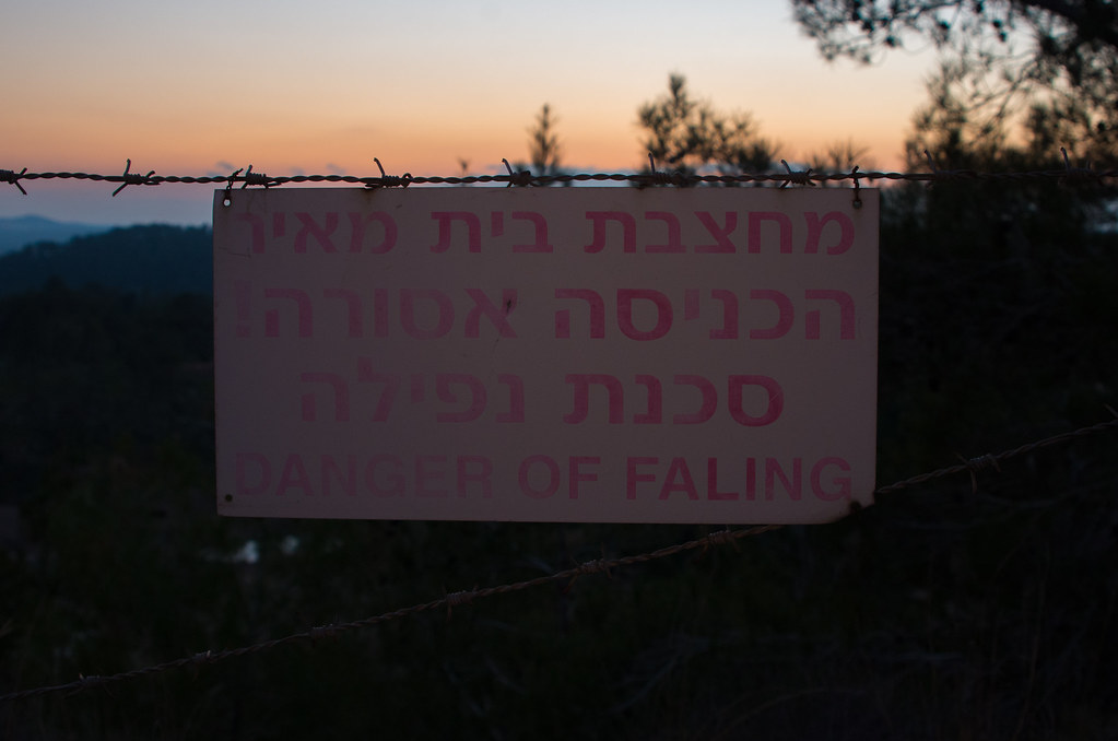 The World's Best Photos of hebrew and sign - Flickr Hive Mind