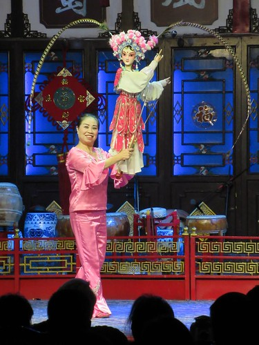 Chinese Puppeteer