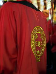 龍德宮媽祖遶境_25 (Taiwan's Riccardo) Tags: 2019 taiwan digital color evil milc olympusem1 omd leicalens summilux fixed dg 25mmf14 龍德宮媽祖遶境 新竹縣 湖口 顯聖宮 asph