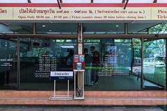 Erawan-Museum-Bangkok-iphone-9638