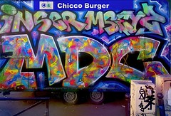 Sreet Food Street Art : Chicco Burger (Edgard.V) Tags: paris parigi streetart urban art arte urbano callejero