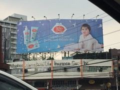 w_etFIoQ (Stork Studio) Tags: newborn photography manila photographer baby photographyphotographer philippine family maternity kansas