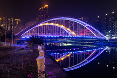夜晚愛河 | 願景橋 (ibgsaker) Tags: kaohsiung taiwan art design bridge night 夜景 橋 高雄 river