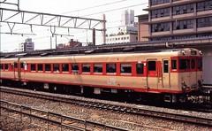 Japan Rail DMU at Kyoto in the mid 1990s (Tangled Bank) Tags: jr japan rail japanese asia asian urban train station pasenger equipment stock kyoto 1990s 90s railway railroad