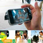 手話専門ポッドキャスト配信サービスの写真