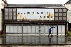 (cherco) Tags: umbrella walk rain colour nagano japan japon man old lonely alone walker closed abandoned shop city urban light canoneos5diii canon letters letras karuizawa happyplanet asiafavorites