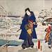 La rivière Sumida en hiver (musée des arts décoratifs, Paris)