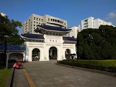 2019-01-24 14.49.15 (albyantoniazzi) Tags: taipei 台北市 taiwan 中華民國 asia roc china island travel city