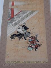 Carcassonne - Musée des Beaux-Arts (Fontaines de Rome) Tags: aude carcassonne musée beaux arts exposition samouraï art symbolisme japon samouraïs armure japan samurai 日本 美術 侍 象徴主義