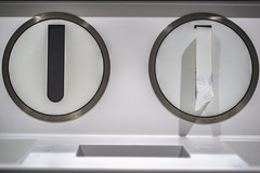 Toilet (*Capture the Moment*) Tags: 2019 abstract abstrakt bmw bmwmuseum bokeh focalpoint fokus fotowalk minimalism minimalismus munich münchen sonya7m2 sonya7mii sonya7mark2 sonya7ii sonyilce7m2 zeissbatis1885 bokehlicious
