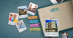 slide1 (Masterbuildeg1) Tags: شقق للبيع بالقاهرة الجديدة فى بيت الوطن عقارات بالتجمع الخامس