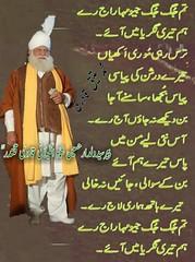 Auliya Allah #astan #aaliya #ghosia#qadria #warsia #rawalpindi #pakistan#punjab #oliya #allah #awliya #data#ali #hajveri madinah #Ajmer#DewaSarif #Dewa #chisti #11vi #sharif#dildar #piya #oliya Astana #aliya#gushia #qadria #warsia #MAZAR #OF#Peer #  Auliy (muhammadatiqmalik) Tags: allah warsia syed data rawalpindi pakistan sharif shaban dewa kazim ali punjab wiladat astan peer hussain hajveri mazar aliya dildar قادریہ ajmer awliya 11vi piya musa حسین qadri chand of algilani abbas عباس dewasarif qalandar chisti imam aaliya darbar ghosia qadria gushia oliya shah