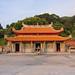 Matsu Nangan Heavenly Empress Palace