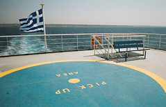 0066-0299-18 (jimbonzo079) Tags: olympios zeus anem ferries water kos island dodecanese 2018 land landscape aegean sea seascape onboard ferry deck greek flag mark empty nobody greece shore coast canon ae1 fd nfd fdn 28mm f28 lens kodak colorplus 200 trip travel world europe analog film 35mm 135 color colour art vintage old hellas ελλάσ ελλάδα κώσ kalymnos summer vacation aegeansea canonae1 nfd28mmf28 fd28mmf28 kodakcolorplus200