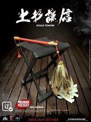 COOMODEL 20190120 CM-SE044 Uesufi Kenshin 上杉谦信 Deluxe - 17 (Lord Dragon 龍王爺) Tags: 16scale 12inscale onesixthscale actionfigure doll hot toys coomodel samurai