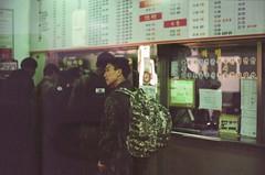 Yongwan (asahi demartiny) Tags: soldier солдат корея korea army film filmphoto pentax pentaxasahi s2 asahi yongwan kodak200 terminal koreansoldier