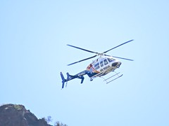 Air Rescue Training At Picacho Peak State Park (Chic Bee) Tags: canonpowershotsx70hs picachopeak airrescue helicopter spotter sky neartucson arizona america usa picachopeakstatepark
