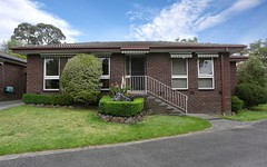 6/1 Elm Grove, Mount Waverley Vic