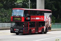 NWFB Neoplan Centroliner (N4026/3) 12m (kenli54) Tags: nwfb newworldfirstbus bus buses doubledeck doubledecker neoplan centroliner n4026 n4426 6021 jw9647 682 hongkongbus hongkong cummins dbs bank advertising advertisement advertbus