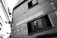 """(531) 9283"" (Eric Flexyourhead) Tags: nishiku 西区 osaka osakashi 大阪市 kansai 関西地方 japan 日本 city urban cityscape building monochrome grainy gritty highcontrastbw blackwhite bw ricohgr"